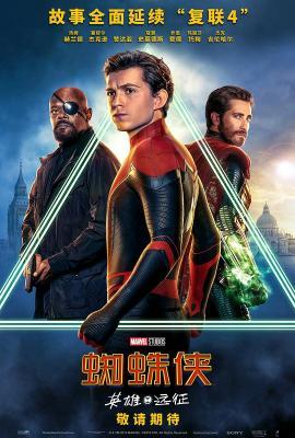 蜘蛛侠:英雄远征/蜘蛛侠:决战千里 SPIDER-MAN:FAR FROM HOME (2019) 豆瓣7.9