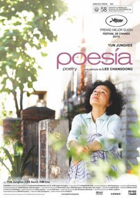 诗 2010 评分8.4 韩国