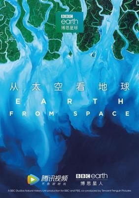 从太空看地球 2019 2碟 豆瓣9.6