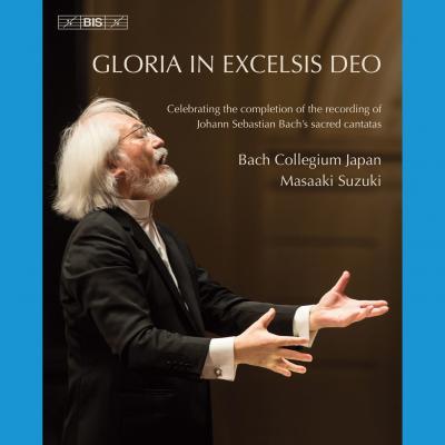 荣归主颂 GLORIA IN EXCELSIS DEO 古典音乐的殿堂级收藏佳品