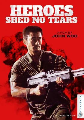 英雄无泪 (1986) 豆瓣6.5
