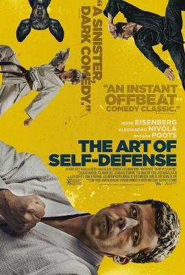 自卫艺术 (豆瓣评分7.9分 又一口碑爆炸力作!)THE ART OF SELF-DEFENSE(2019) 豆瓣评分 7.4
