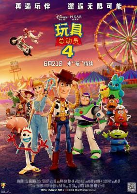 BD50-3D 纯3D 玩具总动员4/反斗奇兵4 带国粤语 2019 评分8.7