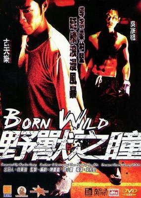 野兽之瞳 (2001)主演: 古天乐/吴彦祖 豆瓣评分 6.5