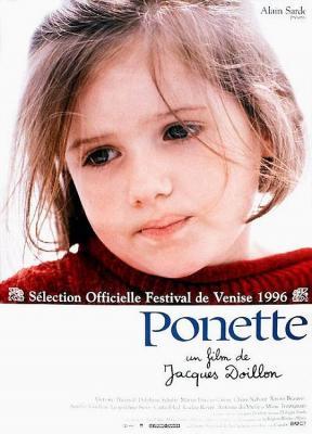 小孤星/悲怜上帝的小女儿 1996 (豆瓣评分8.2,感动全球影迷,时至20几年依然经久不衰