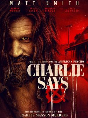 BD50-2D 查理说/曼森家族 CHARLIE SAYS (2018) 豆瓣评分 5.6