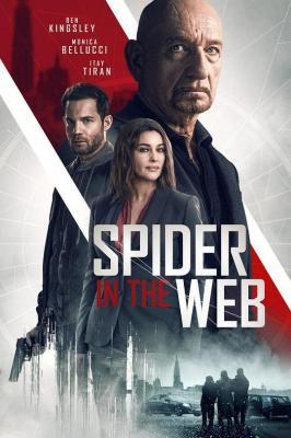网中蜘蛛 Spider In The Web (2019) 美艳熟妇莫妮卡·贝鲁奇、金像影帝本·金斯利领衔惊悚力作