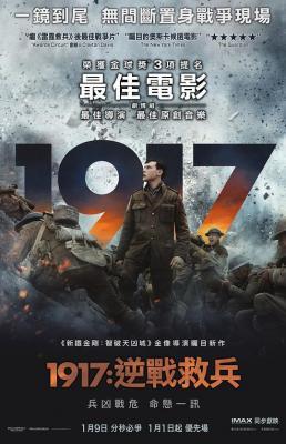 BD50-2D 1917:逆战救兵 2019 评分 战争史诗巨制8.5