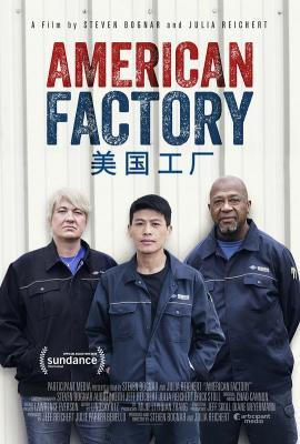 美国工厂 2019 评分8.3 奥斯卡金像奖最佳纪录长 高清版