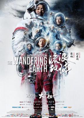 BD50-2D 流浪地球  2019 评分7.9