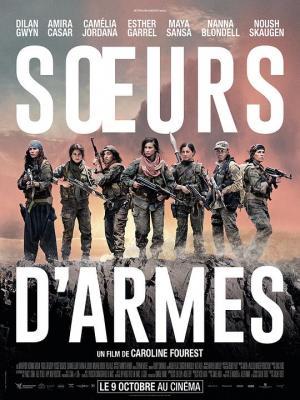 娘子军 SOEURS D'ARME (2018)