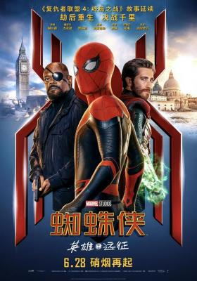 BD50-纯3D 蜘蛛侠:英雄远征 2019 评分7.9
