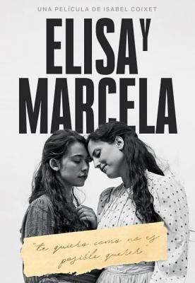 伊莉莎与玛瑟拉 2019 豆瓣8.1 高清版