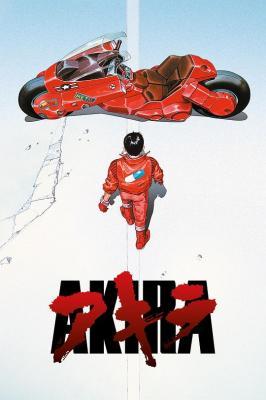4K-UHD 光明战士阿基拉 豆瓣8.3 AKIRA(1988)