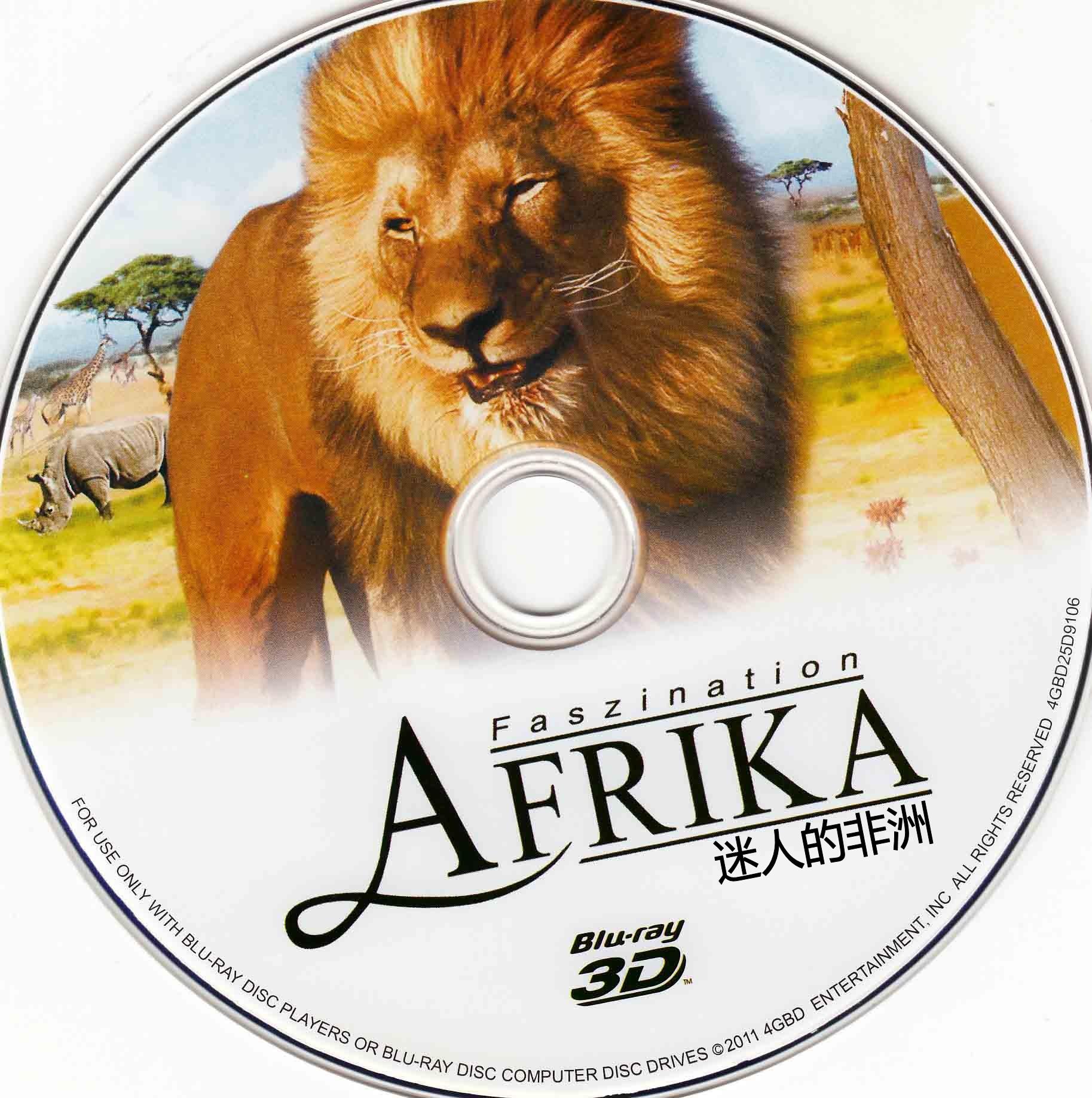 迷人的非洲[新] 2012迷人的非洲自然风光,可爱的动物们等待着您的欣赏