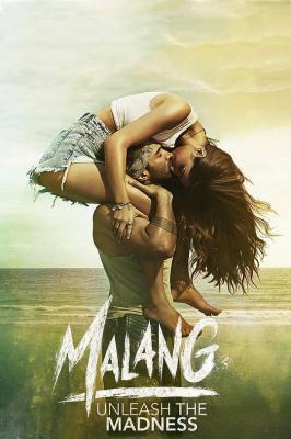 疯狂流浪者/马郎 2020 评分7.1 高清版 Malang (2020)