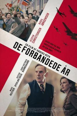 黑暗岁月/被诅咒的岁月 2020 丹麦最新战争剧情佳作