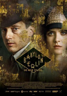 巴比伦柏林 第三季 豆瓣9.3 BABYLON BERLIN SEASON 3 (2020) 2碟 不支持PS3/PS4