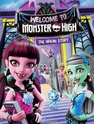 精灵高中:欢迎来到精灵中学(2016)