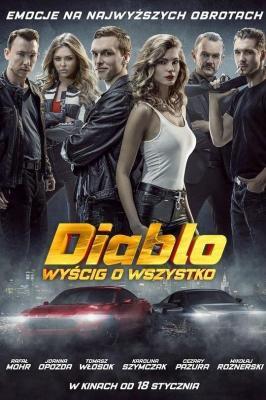 暗黑破坏神:竞逐一切 Diablo (2019) (波兰版<速度与激情>最新犯罪动作商业新片!